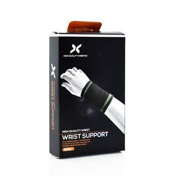 Бандаж для фиксации кисти 8558 Wirst support GS (3879)