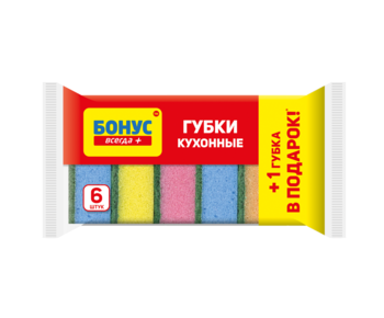 купить Губки для мытья посуды Бонус, 5 шт. в Кишинёве