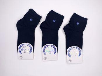 KBS носки для мальчиков 10574