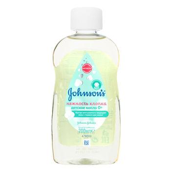 купить Johnson`s Baby масло для детей нежность хлопка, 200 мл в Кишинёве
