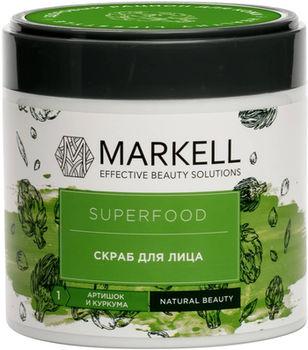 купить Скраб для лица Markell артишок и куркума ,Markell SUPERFOOD  100мл в Кишинёве