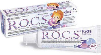 купить ЗУБНАЯ ПАСТА R.O.C.S. - KIDS (4-7 лет) в Кишинёве