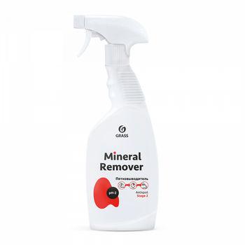 Mineral Remover - Пятновыводитель кислотный 600 мл