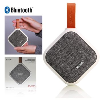 cumpără Remax Bluetooth Speaker RB-M15, White în Chișinău