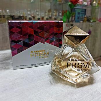 Prism Classic | Призм Классик