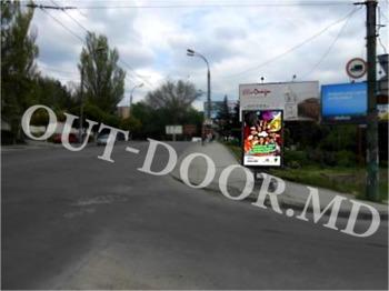 купить KRI24152A в Кишинёве