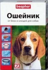 купить Ошейник от блох и клещей для собак, 65см в Кишинёве