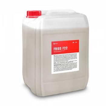 Frios F22 - Кислотное пенное моющее средство 19 л