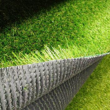 купить Ландшафтная трава RENNESS (4m.) в Кишинёве
