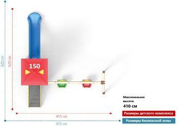 купить Игровой комплекс PT-202 в Кишинёве