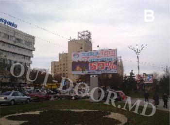 cumpără KTC43006A în Chișinău