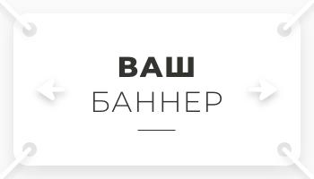 купить Импульс в Кишинёве