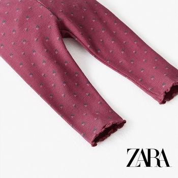 Брюки ZARA Розовый в цветочек 1880/518