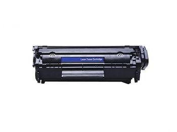 купить Laser Cartridge Canon 729, cyan, (HP CE311A) в Кишинёве