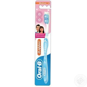 купить Зубная щетка Oral-b (medium) в Кишинёве