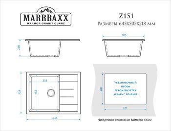 купить Глянцевые каменные мойки (Хлопок) Z151Q7 в Кишинёве