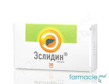 купить Eslidin® caps. 300 mg + 100 mg N10x3 в Кишинёве