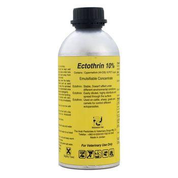 купить Эктотрин 10% - эктопаразитицид для животных - Мобедко в Кишинёве