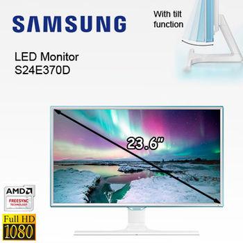 "купить 23.6"" SAMSUNG ""S24E370D"", G.White/Blue (PLS, 1920x1080, 4ms, 250cd, LED Mega-DCR, HDMI+DP+D-Sub) в Кишинёве"
