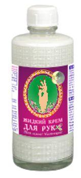 cumpără Crema pentru miini in ambalaj sticla 115ml în Chișinău