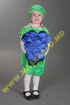 Карнавальный костюм: Виноград