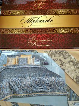 cumpără Lengerie de pat din Satin Delux seria, Tirotex (175*215/215*240/5-70*70)(model 102-21259/С) în Chișinău