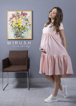 купить Платье для беременных и кормящих мам перcик в Кишинёве