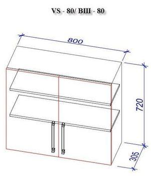 Кухонный гарнитур Bafimob Mini (High Gloss) 1.4m Bordo/Red