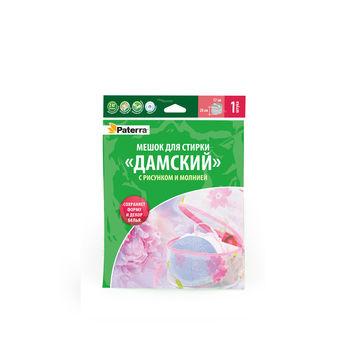 Paterra Мешок для стирки «ДАМСКИЙ», с молнией