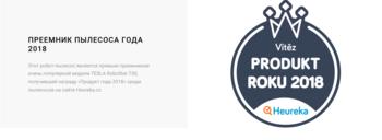 купить TESLA ROBOSTAR T40 в Кишинёве