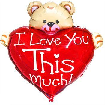 купить Мишка с Сердцем в Кишинёве