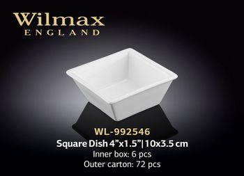 Салатница WILMAX WL-992546 (10х3,5 см)