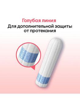 Тампоны Kotex Super, 16 шт.