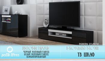 купить Тумба-RTV Viva в Кишинёве
