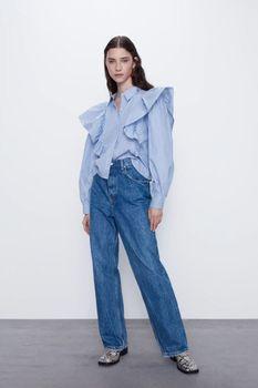 Блуза ZARA Голубой/Белый 2119/220/044 zara