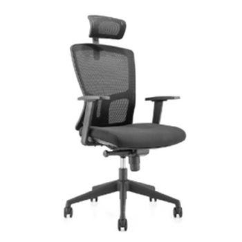 купить Офисный стул с подголовником, черной спинкой и черным сиденьем в Кишинёве