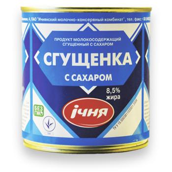 ICNEA™ 370 g. ZGUSCEONCA Produs lactat con-sat cu zahar 8.5%