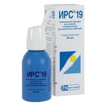 cumpără Irs 19 60doze 20ml spray naz. N1 în Chișinău