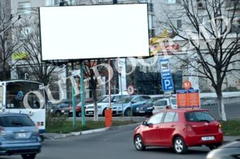 купить KCT67017A в Кишинёве