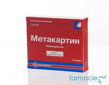 купить Metacartin sol. inj. 1 g/5 ml N5 в Кишинёве