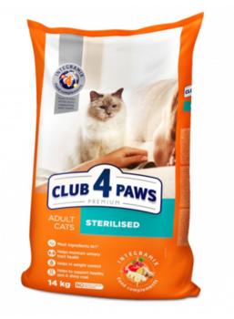 купить Клуб 4 лапы  для кастрированных кошек,14кг в Кишинёве