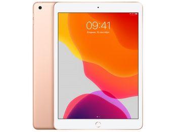 Apple 10.2-inch iPad Wi-Fi 32Gb Gold (MW762RK/A)