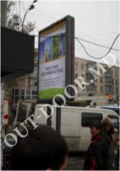 купить KBU24120A в Кишинёве