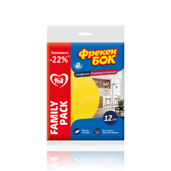 Салфетки для уборки вискозные Фрекен Бок, 10+2 шт.