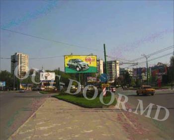 cumpără KBT48010B în Chișinău
