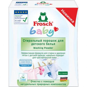 купить Frosch Стиральный порошок для детского белья 1.08 кг в Кишинёве