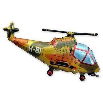 купить Вертолет Милитари в Кишинёве