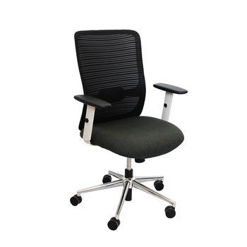 купить Офисный стул 635x555x955 мм, черный в Кишинёве