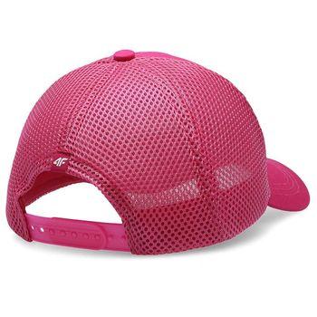 купить Кепка HJL21-JCAD008 GIRL-S CAP CORAL NEON one size в Кишинёве