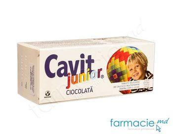 купить Cavit Junior Ciocolata comp.mast. N20 в Кишинёве